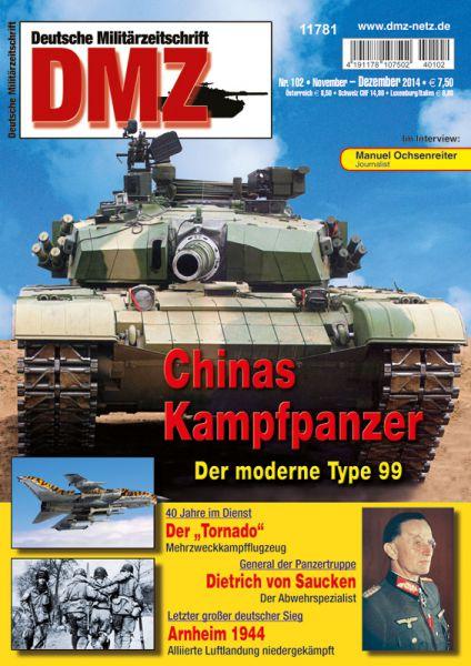 Chinas Kampfpanzer