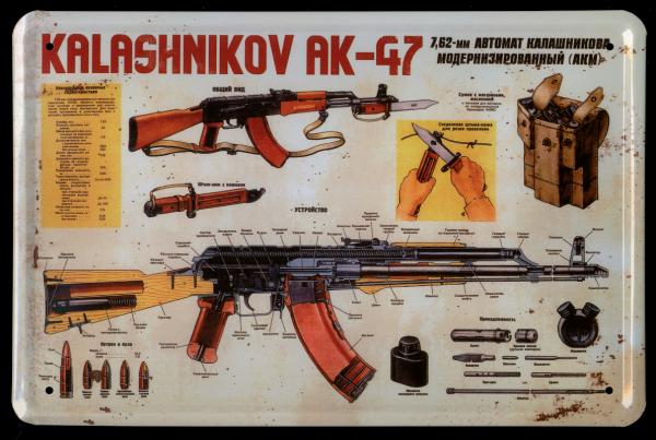 "Blechschild ""Kalashnikov AK-47"", 30 x 20 cm"