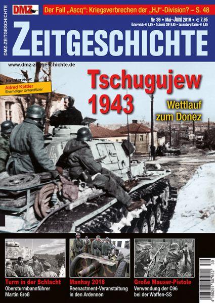 Tschugujew 1943