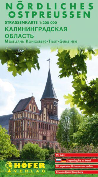Straßenkarte Nördliches Ostpreußen mit Memelland
