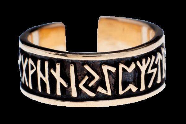 Runenring, bronze