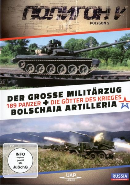Der große Militärzug und Artillerie